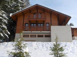 Chalet Sherwood Forest
