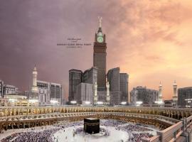 , Mecca
