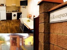 Zadvortsi Guest House, Brześć