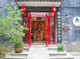 Taishan International Youth Hostel, Tai'an