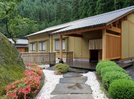 Auberge Funoki, Nakatsu