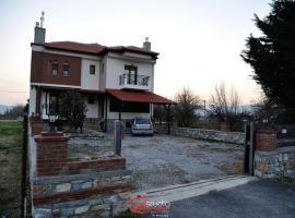 Guesthouse 4 Seasons, Árnissa