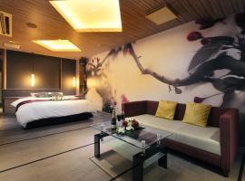 Hotel Ran (Adult Only), Fukuoka