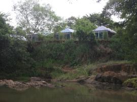 Wild Trails Udawalawe, Udawalawe