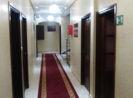 Hotel Rimal Sahara, Laayoune