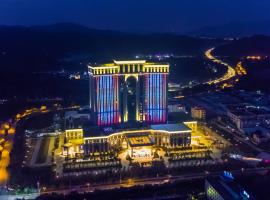 Dongguan Mankater Internation Hotel, Dongguan