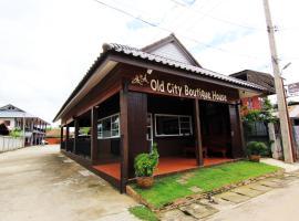 Old City Boutique House, Sukhothai