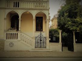 L'Antico Lido Venice
