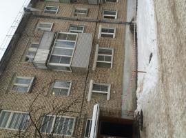 Hostel Natalia, Yaroslavl