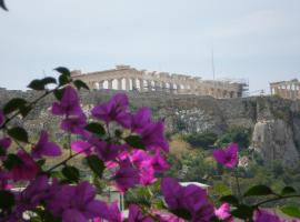 , Athens