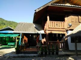 99 Guest House, Ban Wang Pha Pun
