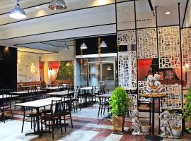 Ruean Tip Hotel