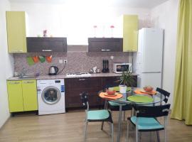 Apartment near RKB, DRKB, Kazan