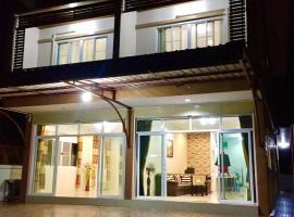 Apinsaya House, Ban Pa Sang (1)