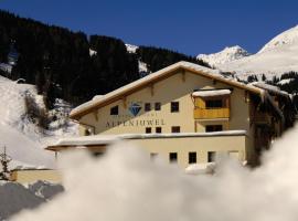 Hotel Garni Alpenjuwel, Serfaus
