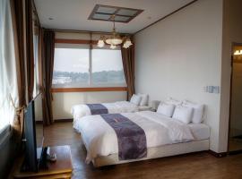 인천공항 쉘부르 호텔, 인천