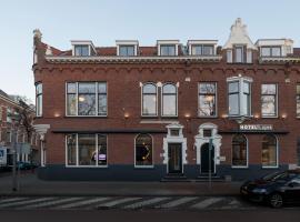 , Роттердам