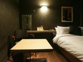 Hotel Haru