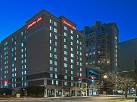 Hampton Inn Charlotte Uptown 3 Star Hotel This Property Has Agreed To Be Part Of Our Preferred Program Which Groups Together Properties That Stand
