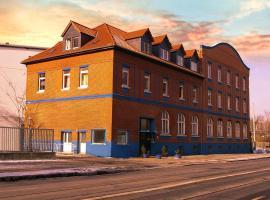 BS Hotel, Braunschweig