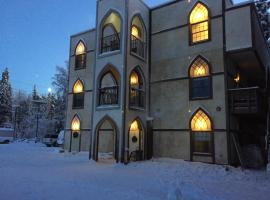 Abbey Archway Inn, Fairbanks
