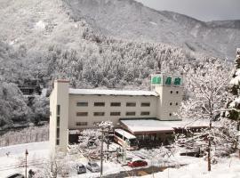 Green Hotel Kisen, Kurobe