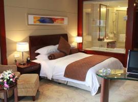 Dongtai Guest House - Jinling Hotels & Resorts, Dongtai