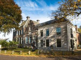 Logement Swaenenvecht, Utrecht