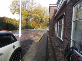 Canal House Easy BnB, Leiden