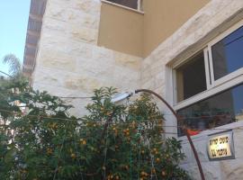 Israeli Home, Rechovot
