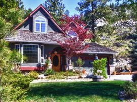 Skaha Views Guest Suite, Okanagan Falls