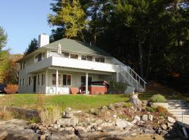 Lake Winnipesaukee 343, State Landing