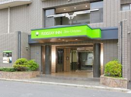 FLEXSTAY INN Shinurayasu, Tokyo