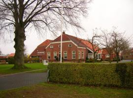 Hotel de Waalehof, Jipsinghuizen