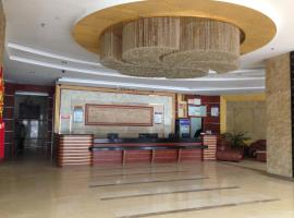 Yiting Business Hotel, Quanzhou