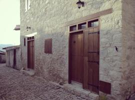 Corner Cottage, Lania