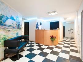 Mini Hotel Mone, Nakhabino