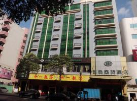 Mingtien Inn