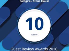 Kalogirou Stone House, Limniónas