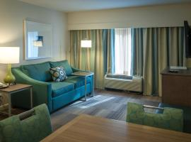 Hampton Inn & Suites New Orleans/Elmwood