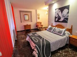 Apartamentos Turísticos La Fonda, Dúrcal