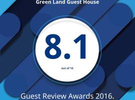 Green Land Guest House, Pinnawala