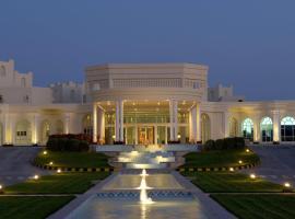 Hilton Salalah Resort, Salalah