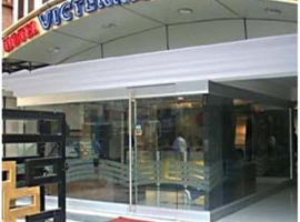 Hotel Victerrace International, Kolkata