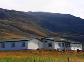 Hofsstadir Farmhouse, Hofstaðir