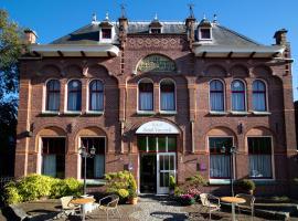 ホテル セント ヴィンセント, Poeldijk