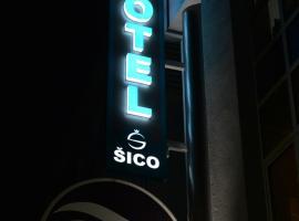Hotel ŠICO, Bijeljina