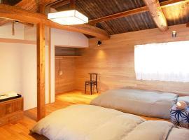 Momo House, Nanto