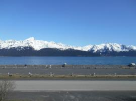 Alaska's Point of View, Seward
