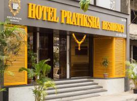 Treebo Pratiksha Residency